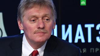 Кремль призвал не делать сотрудничество РФ иСША вкосмосе жертвой русофобии