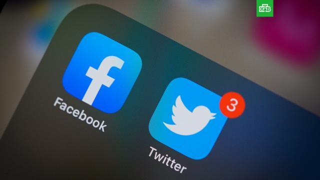 Корпорациям Facebook иTwitter грозит штраф за отказ удалить информацию опротестах.Facebook, Twitter, митинги и протесты, суды, штрафы.НТВ.Ru: новости, видео, программы телеканала НТВ