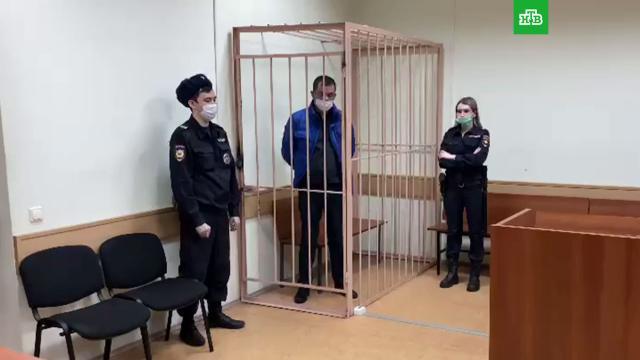 Суд вМоскве арестовал инспектора ДПС по подозрению вубийстве сына.МВД, Москва, дети и подростки, расследование, убийства и покушения.НТВ.Ru: новости, видео, программы телеканала НТВ