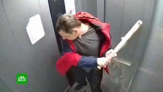 Задержан красноярец, устроивший «бой слифтом»
