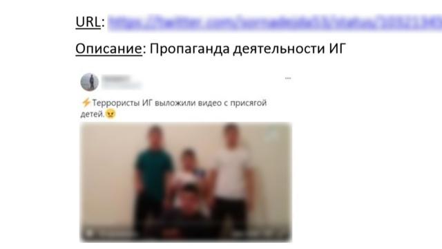 За что РКН снижает скорость Twitter.Twitter, законодательство, Интернет, Роскомнадзор, соцсети.НТВ.Ru: новости, видео, программы телеканала НТВ