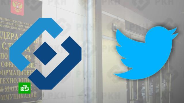 РКН: замедление трафика Twitter касается только передачи фото и видео.Twitter, Интернет, Роскомнадзор, законодательство, соцсети.НТВ.Ru: новости, видео, программы телеканала НТВ