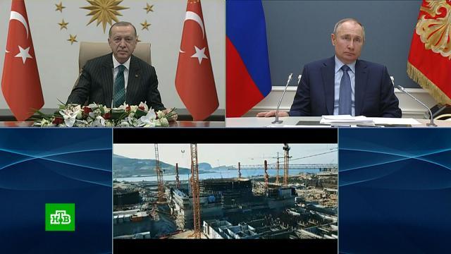 Путин иЭрдоган запустили строительство третьего энергоблока АЭС
