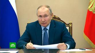 Путин поручил восстановить экологию Норильска на штраф «Норникеля»