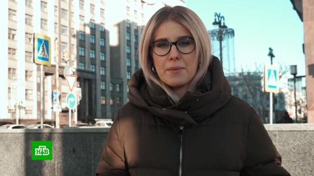 Суд над Соболь за незаконное проникновение в жилище отложен.Москва, Навальный, оппозиция, приговоры, суды.НТВ.Ru: новости, видео, программы телеканала НТВ