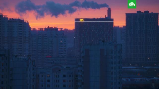 Прошедшая ночь вМоскве стала самой холодной за последние 70лет.Москва, погода, погодные аномалии.НТВ.Ru: новости, видео, программы телеканала НТВ