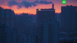 Прошедшая ночь вМоскве стала самой холодной за последние 70лет