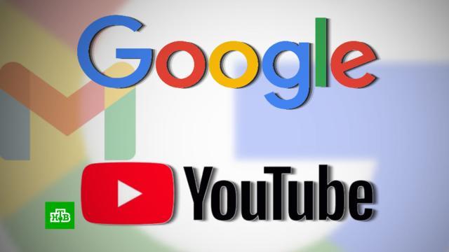 Google планирует ввести налог для YouTube-блогеров.YouTube, США, блогосфера, законодательство, налоги и пошлины, экономика и бизнес.НТВ.Ru: новости, видео, программы телеканала НТВ