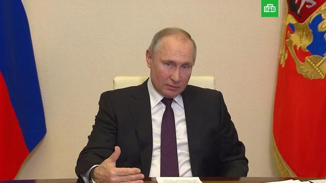 «Лучше в дом»: Путин предостерег бизнес от инвестиций в зарубежные «тихие гавани».Путин, инвестиции, экономика и бизнес.НТВ.Ru: новости, видео, программы телеканала НТВ