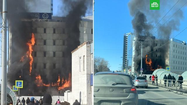 ВСамаре вспыхнул торгово-офисный центр.пожары, Самара.НТВ.Ru: новости, видео, программы телеканала НТВ