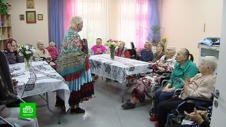 В Петербурге перестали финансировать образцовые дома престарелых