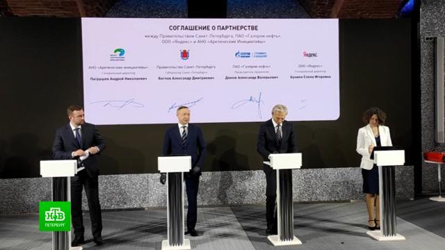 В Петербурге подписано соглашение об энерготехнохабе.Газпром нефть, Санкт-Петербург, Яндекс, инвестиции, технологии.НТВ.Ru: новости, видео, программы телеканала НТВ