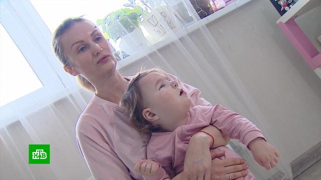 Тяжелобольной маленькой Вере нужны деньги на специальные кресла.SOS, благотворительность, болезни, дети и подростки, здоровье.НТВ.Ru: новости, видео, программы телеканала НТВ