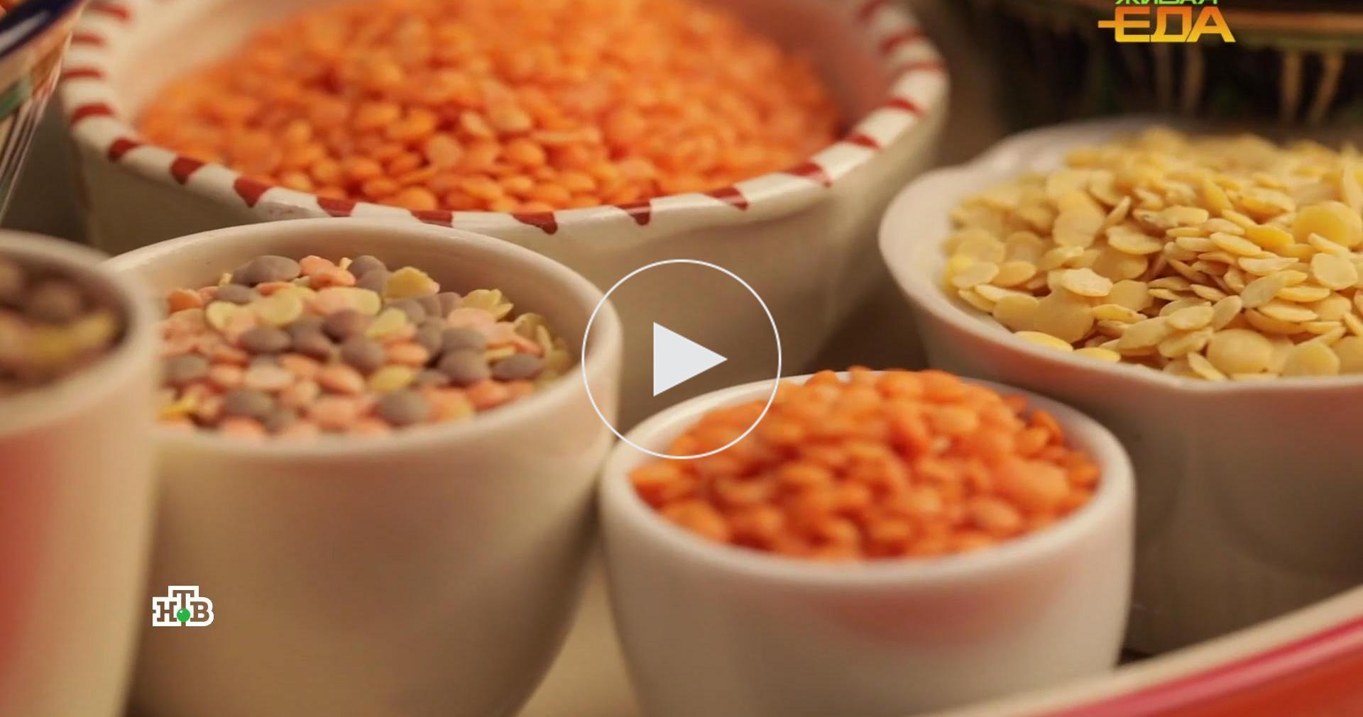 Чечевица: как сделать полезную крупу вкусной
