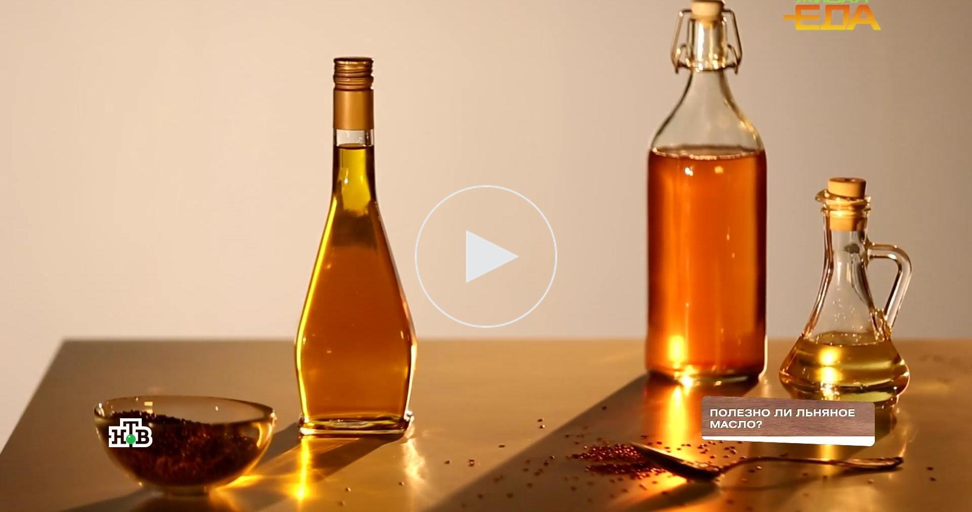 Полезноли льняное масло?