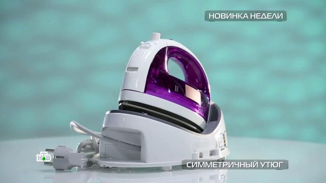 Два носика иноль проводов: тест симметричного утюга.НТВ.Ru: новости, видео, программы телеканала НТВ