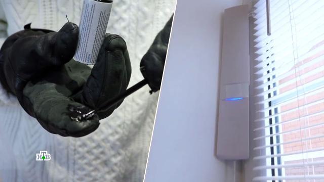 Средство, делающее перчатки сенсорными, иусилитель сотового сигнала.НТВ.Ru: новости, видео, программы телеканала НТВ