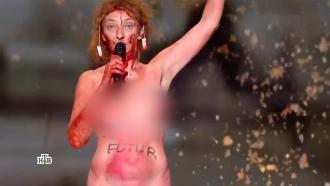 Актриса оголилась на сцене во время вручения кинопремии
