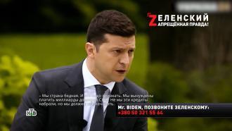 «Хуже, чем Порошенко»: Зеленский превратился из «воробья сяйцами» в«брехливого диктатора»