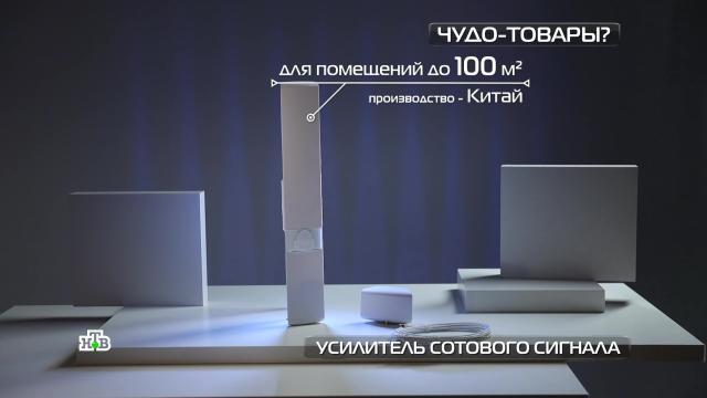 На связи даже под землей: тест усилителя сотового сигнала.изобретения, мобильная связь, технологии.НТВ.Ru: новости, видео, программы телеканала НТВ