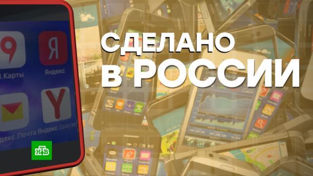 СМИ: на продаваемых вРФ гаджетах будет установлен российский поисковик.Яндекс, гаджеты, законодательство, компьютеры, технологии.НТВ.Ru: новости, видео, программы телеканала НТВ