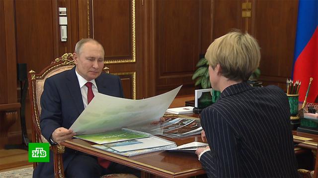 Путин обсудил развитие «Сириуса» сглавой фонда «Талант иуспех».дети и подростки, наука и открытия, образование.НТВ.Ru: новости, видео, программы телеканала НТВ