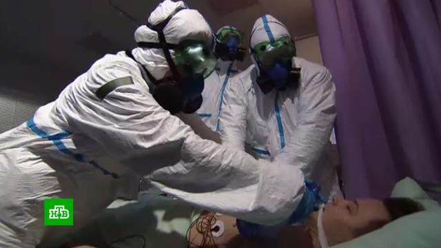Вся хронология пандемии: первая серия «Красной зоны»— сегодня на НТВ.НТВ, премьера, сериалы.НТВ.Ru: новости, видео, программы телеканала НТВ