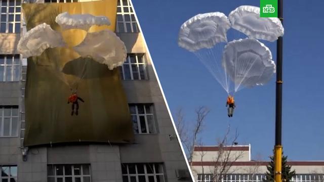 «Ростех» показал уникальные парашюты для спасения людей из многоэтажек.МЧС, Ростех, изобретения, наука и открытия, парашютный спорт, технологии.НТВ.Ru: новости, видео, программы телеканала НТВ