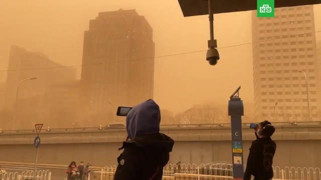 Пекин накрыла первая в году масштабная песчаная буря.Китай, здоровье, погодные аномалии, штормы и ураганы, экология, Монголия, стихийные бедствия.НТВ.Ru: новости, видео, программы телеканала НТВ