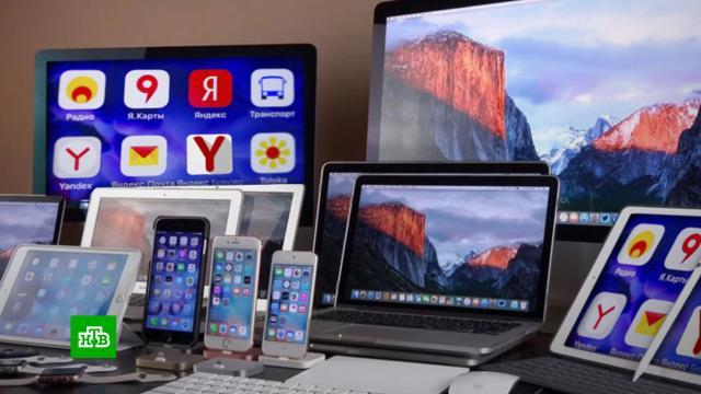 Apple согласилась предустанавливать российский софт на свои гаджеты.Apple, гаджеты, законодательство, компьютеры, технологии.НТВ.Ru: новости, видео, программы телеканала НТВ