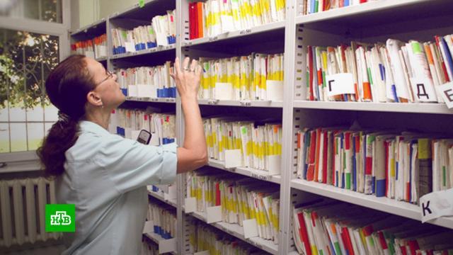 СМИ: частным компаниям хотят дать доступ к обезличенным данным пациентов.Минздрав, медицина.НТВ.Ru: новости, видео, программы телеканала НТВ