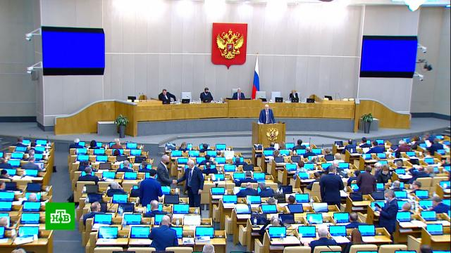 Законопроект о«гаражной амнистии» принят восновном чтении.Госдума, законодательство, недвижимость.НТВ.Ru: новости, видео, программы телеканала НТВ