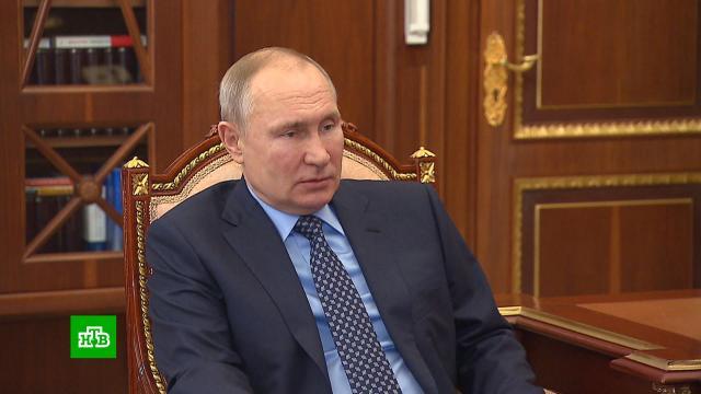 Воробьёв рассказал Путину оходе массовой вакцинации вПодмосковье.Московская область, Путин, вакцинация, коронавирус, прививки, эпидемия.НТВ.Ru: новости, видео, программы телеканала НТВ