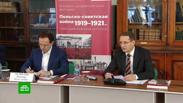ВМоскве представили уникальные документы о<nobr>польско-советской</nobr> войне