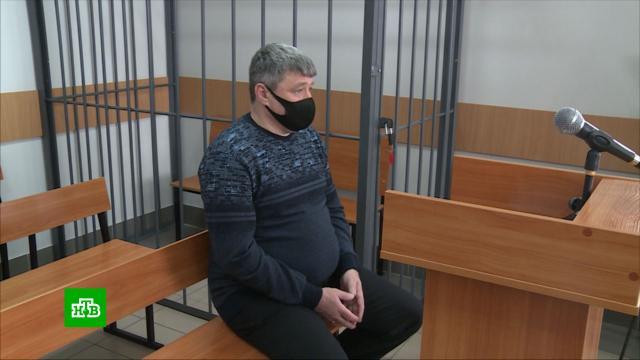 Сбивший «пьяного мальчика» майор так ине признал свою вину.ДТП, Кировская область, алкоголь, дети и подростки, полиция, приговоры, суды.НТВ.Ru: новости, видео, программы телеканала НТВ