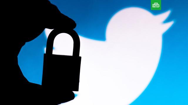 РКН пригрозил Twitter блокировкой через месяц.Twitter, Интернет, Роскомнадзор, соцсети.НТВ.Ru: новости, видео, программы телеканала НТВ