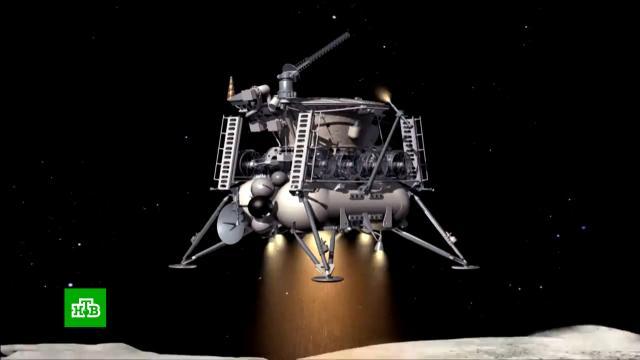 Новая страница вистории: особенности российских миссий на Луну иМарс