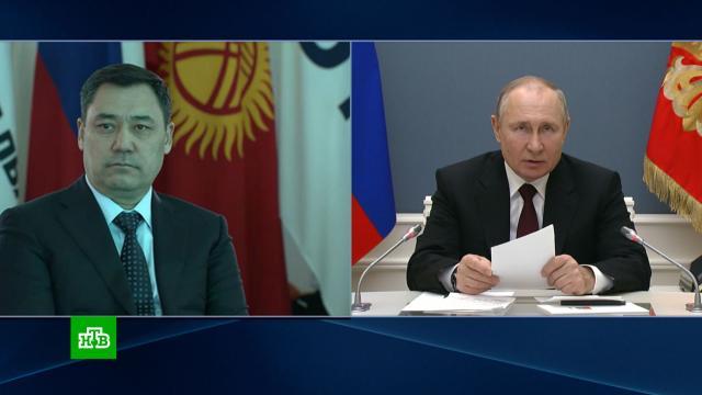 Путин: российские инвестиции в киргизское месторождение Джеруй составят около $600 млн.Киргизия, Путин, инвестиции, экономика и бизнес.НТВ.Ru: новости, видео, программы телеканала НТВ