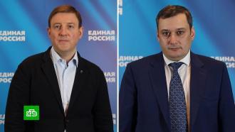 «Истерика, деменция, маразм»: российские парламентарии — о заявлениях Байдена