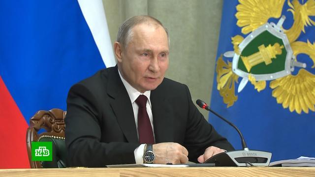 Путин обозначил приоритеты вработе Генпрокуратуры