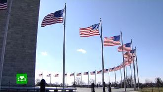 Посольство РФ назвало доклад разведки США «набором безосновательных обвинений»