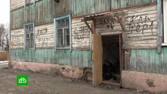 Многодетная мать живет в нечеловеческих условиях по вине чиновников Биробиджана