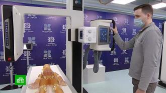 <nobr>«Алмаз-Антей»</nobr> открыл вПетербурге свой медицинский <nobr>научно-производственный</nobr> комплекс