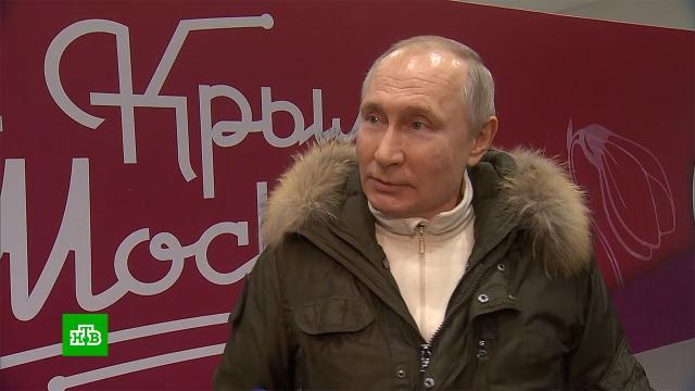 Путин предложил Байдену поговорить в прямом эфире.Байден, Путин, США.НТВ.Ru: новости, видео, программы телеканала НТВ