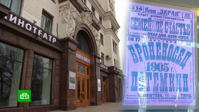 Просмотр фильмов без попкорна: легендарный кинотеатр «Иллюзион» отмечает 55-летие.Москва, история, кино, памятные даты.НТВ.Ru: новости, видео, программы телеканала НТВ