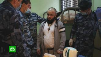 ВМоскве возбудили первое уголовное дело осоздании ячейки АУЕ