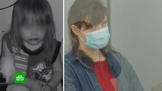 Истязали оба: мать убитой отчимом девочки из Тольятти отправится вколонию.Тольятти, дети и подростки, драки и избиения, приговоры, суды, убийства и покушения.НТВ.Ru: новости, видео, программы телеканала НТВ