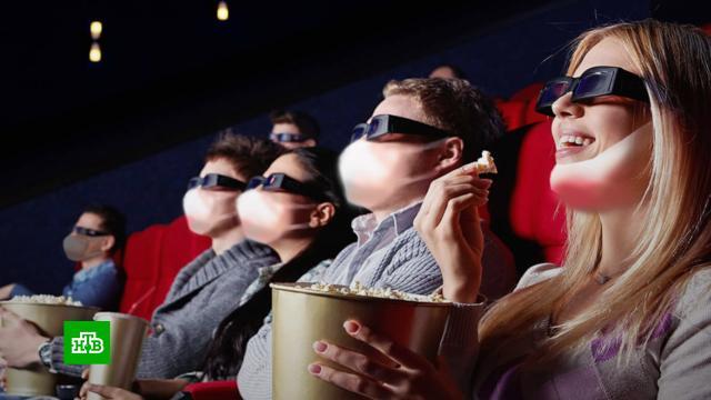 Россиянам могут запретить ходить в кино с принесенной едой.кино, магазины, отдых и досуг, торговля, экономика и бизнес.НТВ.Ru: новости, видео, программы телеканала НТВ