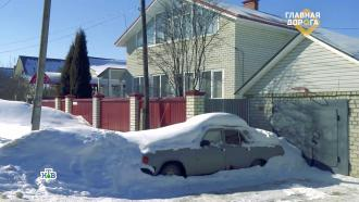 Штраф за парковку удома: можноли ставить машину усобственных ворот.НТВ.Ru: новости, видео, программы телеканала НТВ