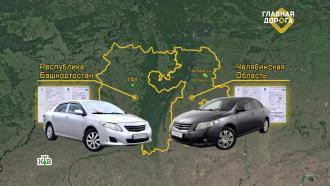 Задвоенный VIN-код: из-за заводской ошибки с конвейера сошли автомобили-близнецы